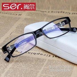 町潮流 尚爾防輻射眼鏡電腦護目鏡防藍光平光鏡 開箱寶3c