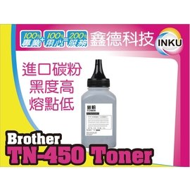 INKUBrother TN~450 填充碳粉 TN450 HL~2240D 2220 7