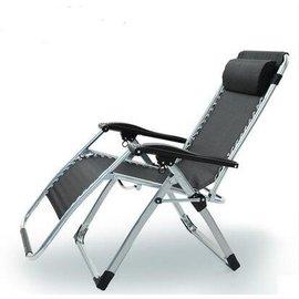 耐樸折疊椅子午休床躺椅沙灘椅午睡椅辦公室夏天涼靠椅逍遙椅陽臺