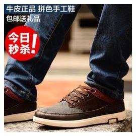 男士 鞋男鞋 拼色潮鞋真皮潮流滑板鞋大碼 男鞋