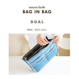 ~東京 ~ 法蒂希 invite.L 加厚款 帶手提 多 收納包 包中包 化妝包 行李包