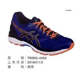 ASICS T606Q~4350 GT~2000 4 支撐型慢跑鞋 男鞋