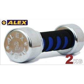 【斯伯特】ALEX A-01 泡棉 電鍍 啞鈴 單隻 2KG 另售 滾輪 伏地挺身架 重訓