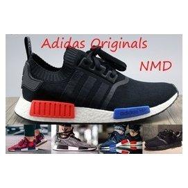會Adidas NMD runner 愛迪達板鞋 愛迪達NMD 編織輕量慢跑鞋 透氣跑步鞋