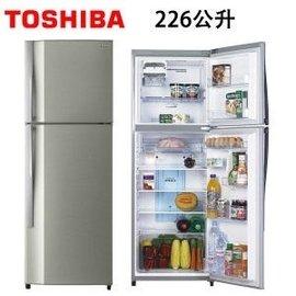 GR~S24TPB TOSHIBA 東芝 226公升雙門電冰箱
