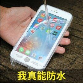Apple iPhone i6s 三防手機殼 i6 i6s 防水 防塵 防摔 保護殼 全包