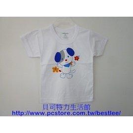 ~小三福~103 單面薄棉短袖 32號  11~13歲     100%天然精梳棉   