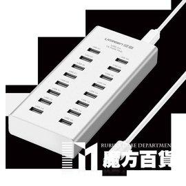 娜娜小屋USB分線器2.0HUB帶電源16口高速擴展多接口筆記本電腦集線器