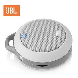 ~八折 ~JBL Micro II 攜帶型喇叭 白色 英大 貨 一年 智能串連