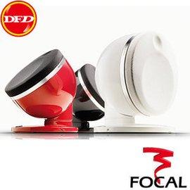 ~ HW~3C ~ 法國 Focal DOME 1支 鏡面喇叭 白鏡面 黑鏡面 紅鏡面