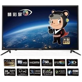 HERAN禾聯43吋LED電視 HD-43DCT