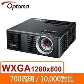 OPTOMA~ML750 液晶投影機