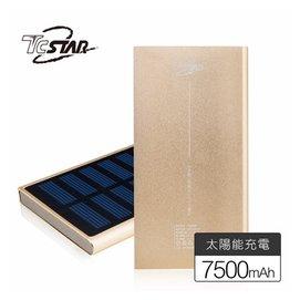 連鈺 T.C.STAR 鋰聚合物 7500mAh 太陽能 行動電源 銀色 MBK12015