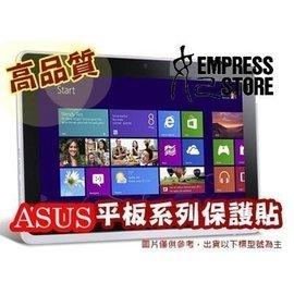 ~妃小舖~ASUS ZenPad 3 8.0 Z581KL 平板 螢幕 保護貼 亮面 霧面