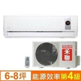 HERAN 禾聯HI~36G^(室內機^)HO~362^(室外機^)豪華系列單冷型一對一壁