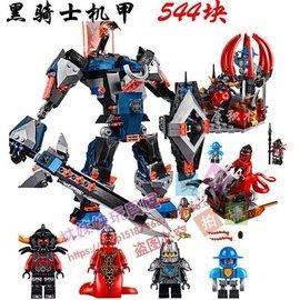 男童玩具拼裝積木機器人未來騎士團元素黑騎士機甲兼容樂高70326