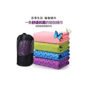樺仔本舖 加長型180公分x61公分瑜珈鋪巾^( 收納網袋^) 樹脂瑜珈巾 瑜珈墊 超細纖