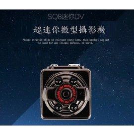 ~午安~小姐~超微型迷你攝影機 SQ8 錄影 拍照 密錄器 針孔 蒐證 偷拍 相機 監視器