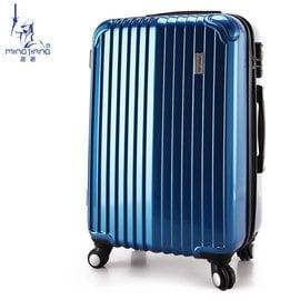 名將8015B正品拉桿箱萬向輪旅行箱男女 行李箱 22 24 26 28寸