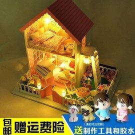 diy小屋秘密花園 制作房子建筑拼裝模型大型別墅玩具 生日