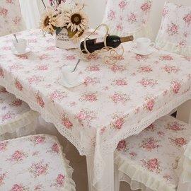 章魚球 ~0502042~米粉色小花桌巾 桌布 餐墊 桌墊 茶几布 蓋布 110~160公