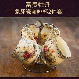 章魚球 歐式象牙瓷咖啡杯 英式紅茶杯碟 浮雕骨瓷咖啡杯碟 花茶杯 下午茶茶具杯子~套裝2杯