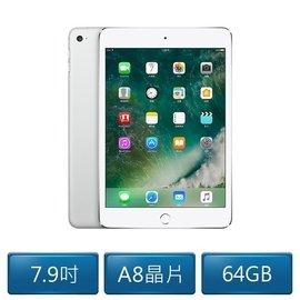 Apple iPad mini4 WiFi 64GB 平板電腦 ^(銀、太空灰^)