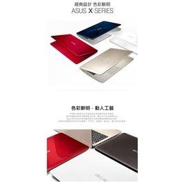 ASUS 華碩 X556UR~0143F6198DU 閃耀紅取代 X555LD
