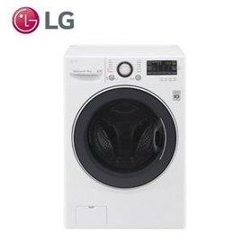 LG F2514DTGW  白色  14公斤 洗脫烘滾筒洗衣機