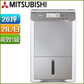 MITSUBISHI三菱 除濕機 MJ~EV210FJ~TW