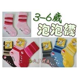 ~大J襪庫~O~19~2兒童止滑泡泡襪~可愛 襪堆堆襪~防滑襪止滑襪長襪男童女童~學走路更