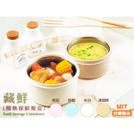 Kt^~ 隔熱保鮮餐盒 學生泡麵碗 兒童碗 藏鮮500ml^(125元^)