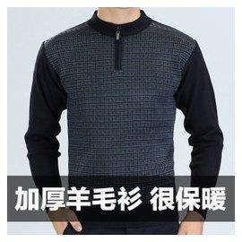 中年男羊毛衫男加厚保暖中老年鼕裝毛衣套頭大碼爸爸裝拉鏈半高領