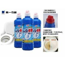 #x1f418 製第一石鹼 馬桶清潔劑 #x1f418