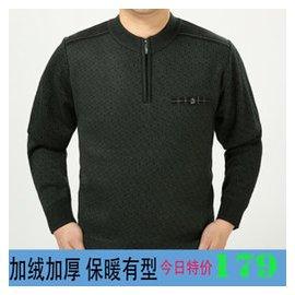 中老年男士半高領羊毛衫加絨加厚圓領毛衣半拉鏈針織衫爸爸裝大碼