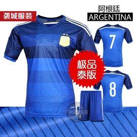 2014世界杯阿根廷客場球迷版 服套裝足球服男短袖藍色泰版球衣