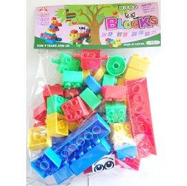 【小胡玩具(俊辉批发)】积木桶补充包 学习积木 益智积木 教具玩具 儿童玩具 亲子游戏 生日礼物