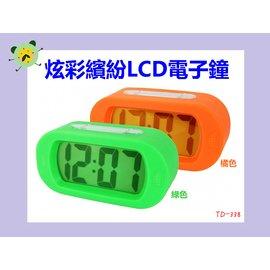 含發票賣家送電池炫彩繽紛LCD電子鐘時鐘 鬧鐘 LED背光 溫度顯示 語音報時 鬧鈴 懶人