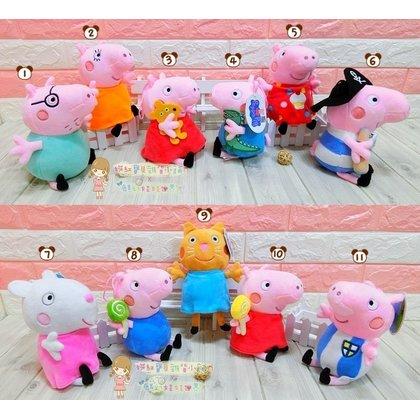 佩佩豬娃娃~高23公分~粉紅豬小妹娃娃~ Peppa pig~佩佩豬拿小熊~喬治海盜~豬爸