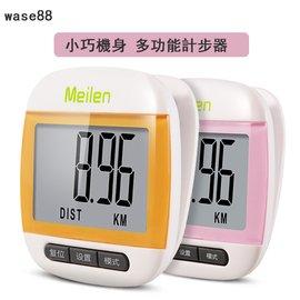 计步器老人走路运动记步行数器卡路里消耗跑步能量表环正品