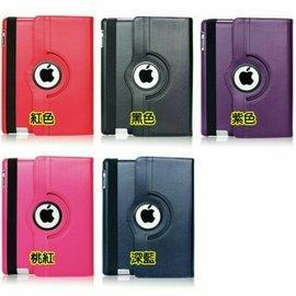 Pinkの寶舖APPLE iPad Air 2 iPad2 iPad3 iPad4 360