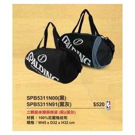 ~線上體育~SPALDING斯伯丁袋類系列 兩顆裝休閒兩用袋 黑灰  SPB5311N91