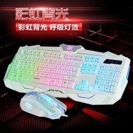 機械戰甲有線鍵盤鼠標套裝 發光遊戲背光鍵鼠電腦USB cf lol 120元