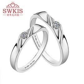 七夕情人節 SWKIS仿真鑽石情侶戒 男士女對戒指環尾戒925純銀