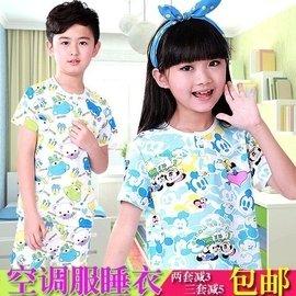 斷碼 兒童 綿綢短袖家居服套裝棉綢內衣男童女童睡衣套