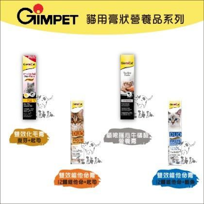 :貓點點寵舖: 德國GIMPET竣寶〔益生菌腸胃保健膏,50g〕190元