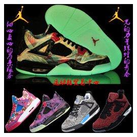 喬4代籃球鞋6楓葉男女鞋4夜光爆裂紋喬4星空 版情侶鞋