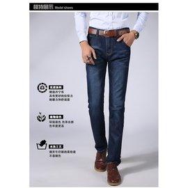 JEANS 青年男士牛仔褲修身 潮流直筒休閒長褲
