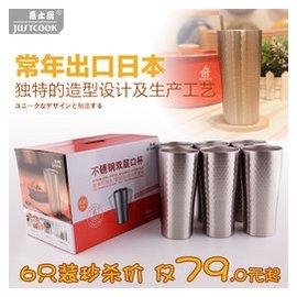 嘉士廚不鏽鋼水杯啤酒杯雙層口杯水杯茶杯杯子咖啡杯隨手防摔水杯