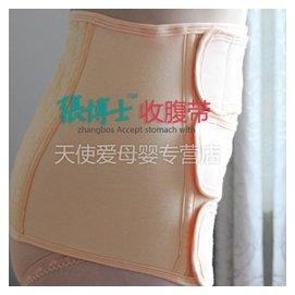 張博士塑身產後收腹帶綁腹帶 產婦用品孕婦剖腹束縛帶月子束腹帶